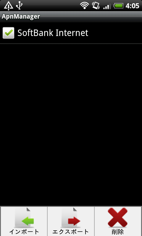 f:id:garapappa:20110912211121p:image:w180:left