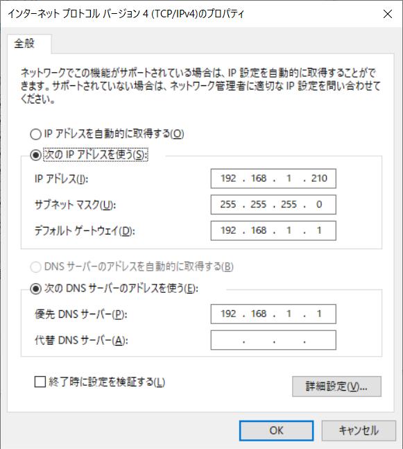 f:id:garapappa:20210305003136p:plain:w300