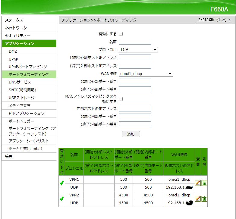 f:id:garapappa:20210312111107p:plain