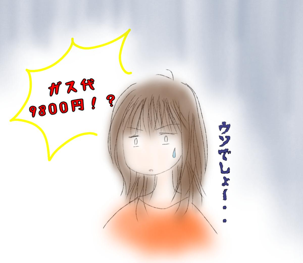 f:id:garasunomichi:20210621200730p:plain