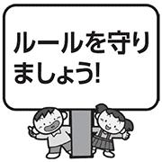 f:id:gari-kinyoku1:20170119213738p:plain
