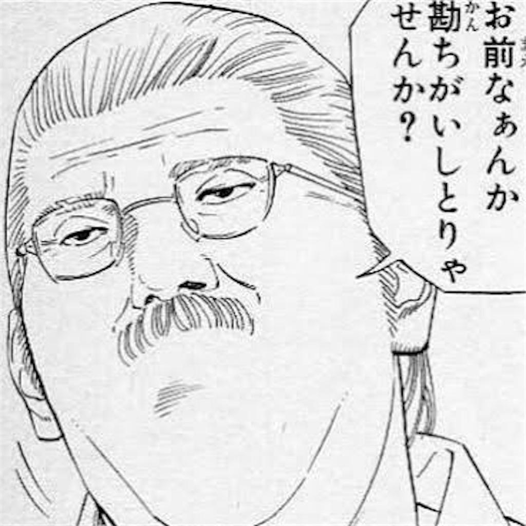 f:id:gari-kinyoku1:20170124002145j:image