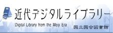 f:id:gari2:20140904171224j:plain