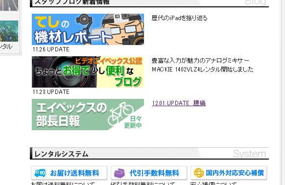 f:id:garichichi:20161202185006p:plain