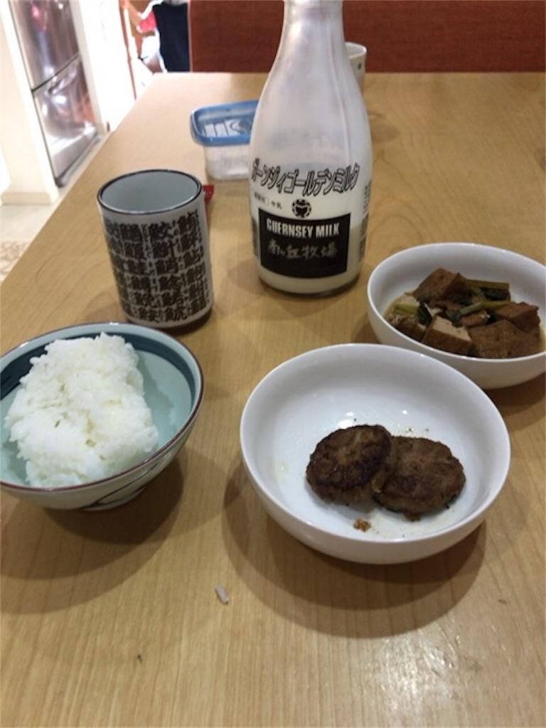 f:id:garichichi:20161202191528j:image