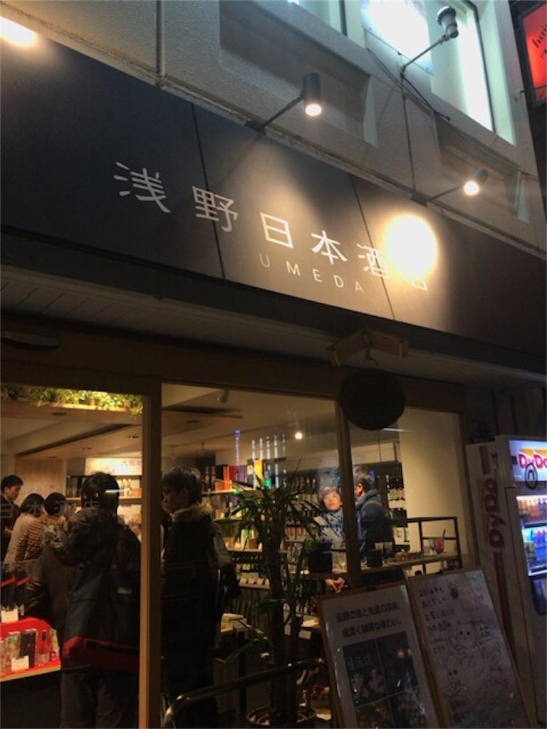 f:id:garichichi:20161231121817j:image