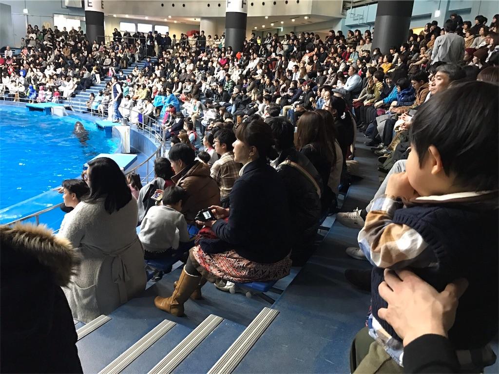 f:id:garichichi:20170124192434j:image