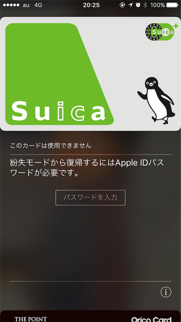 f:id:garichichi:20170202171527p:image