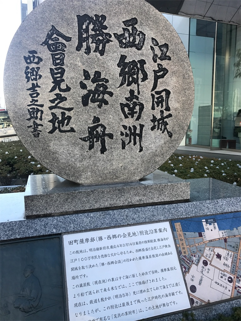 f:id:garichichi:20170212141211j:image