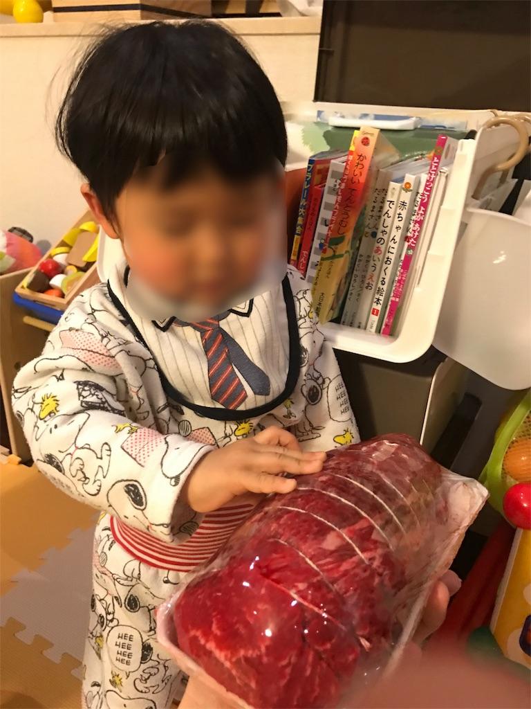 f:id:garichichi:20170313221241j:image