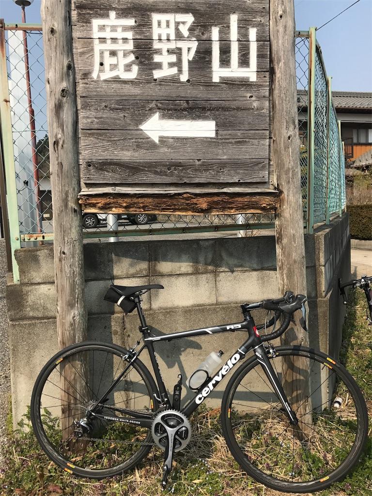 f:id:garichichi:20170322201748j:image