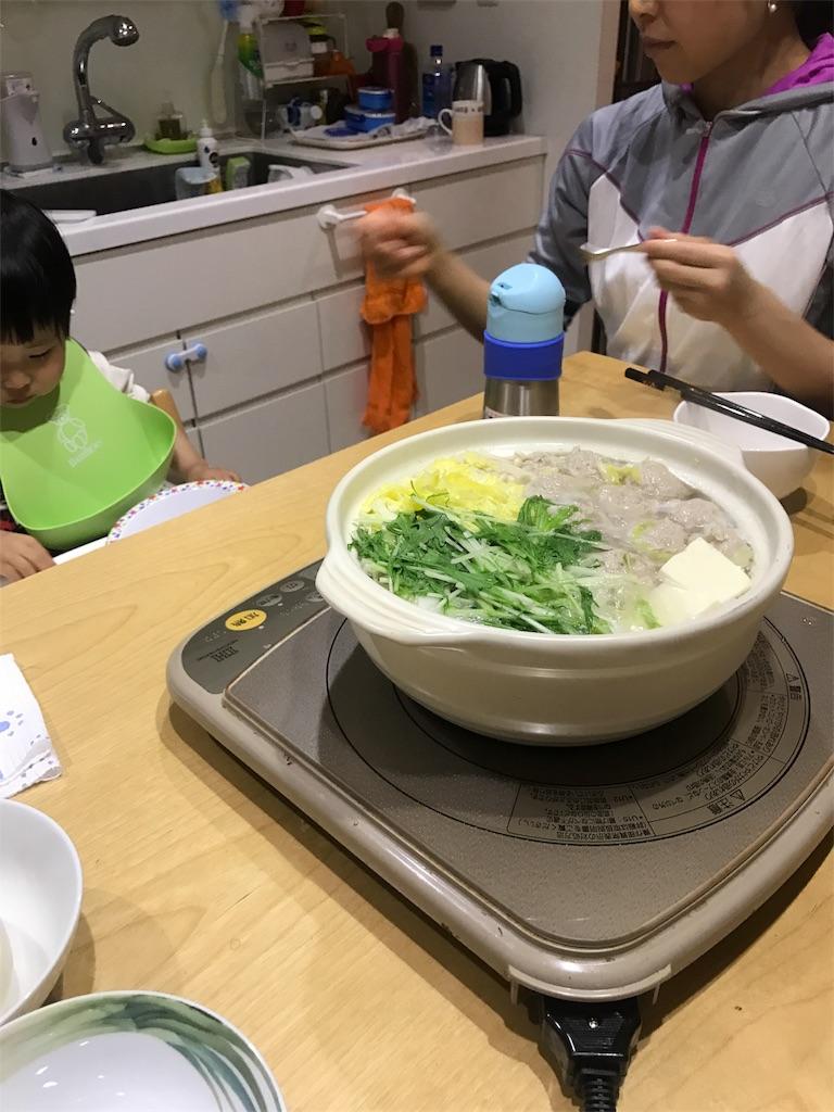 f:id:garichichi:20170322201801j:image