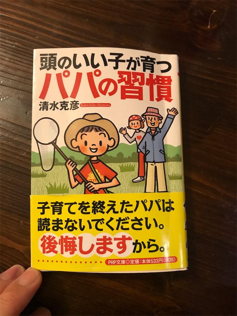 f:id:garichichi:20170508222244j:image