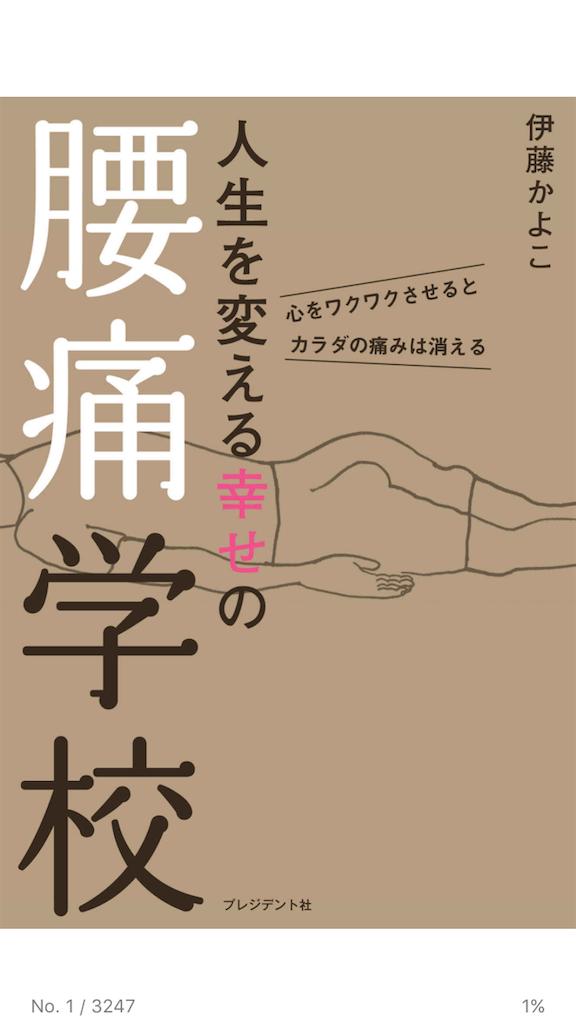 f:id:garichichi:20170710214411p:image
