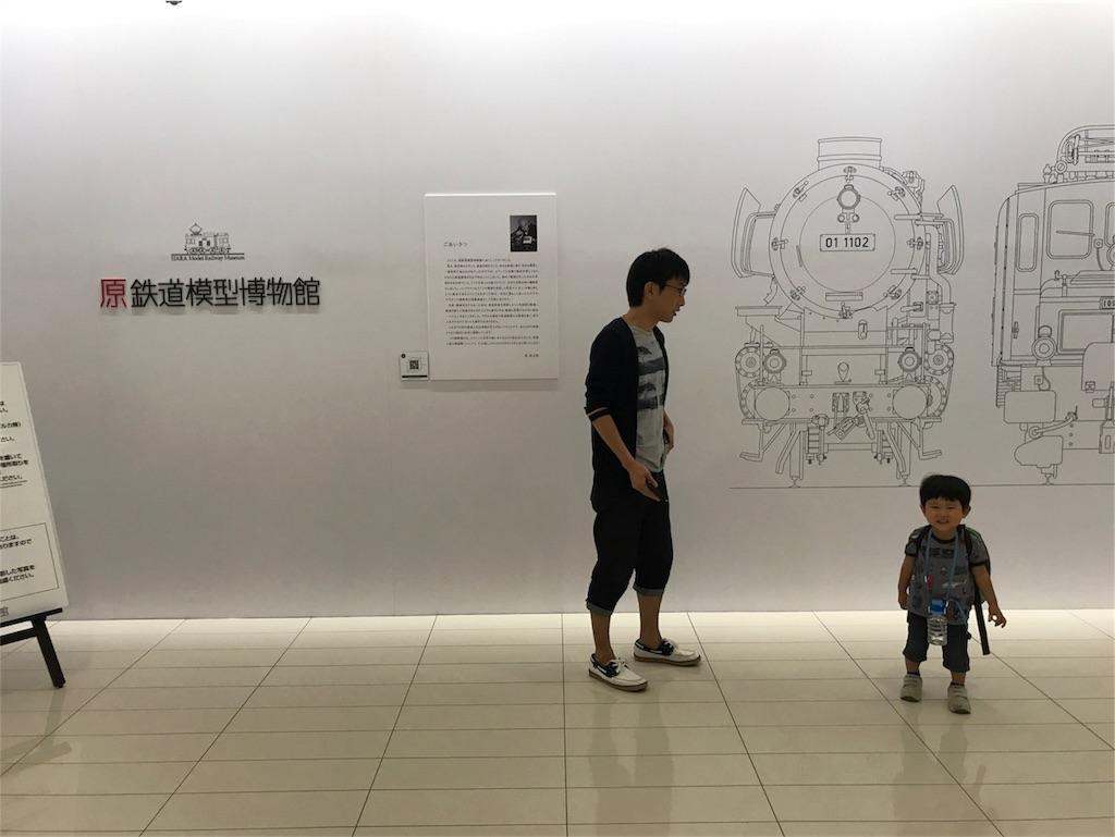 f:id:garichichi:20170923204443j:image