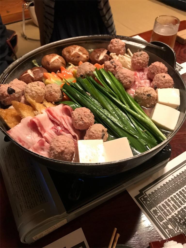 f:id:garichichi:20171010232450j:image