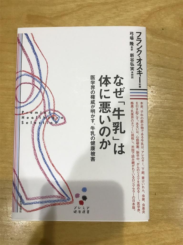 f:id:garichichi:20171021065955j:image