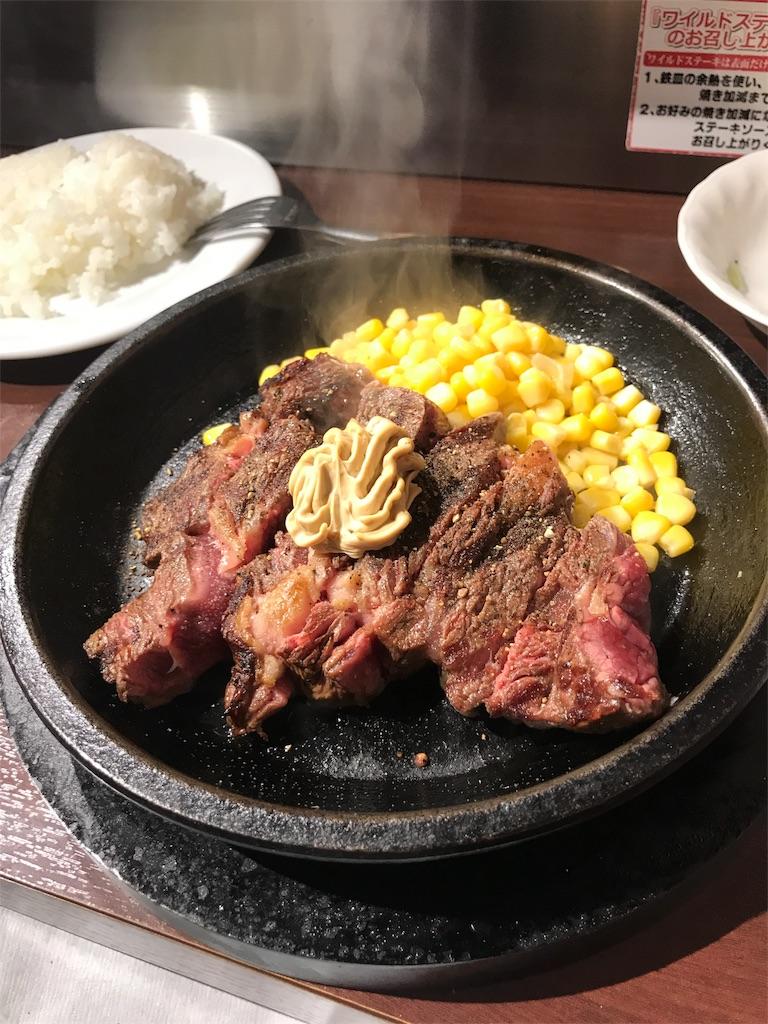 f:id:garichichi:20171113223741j:image