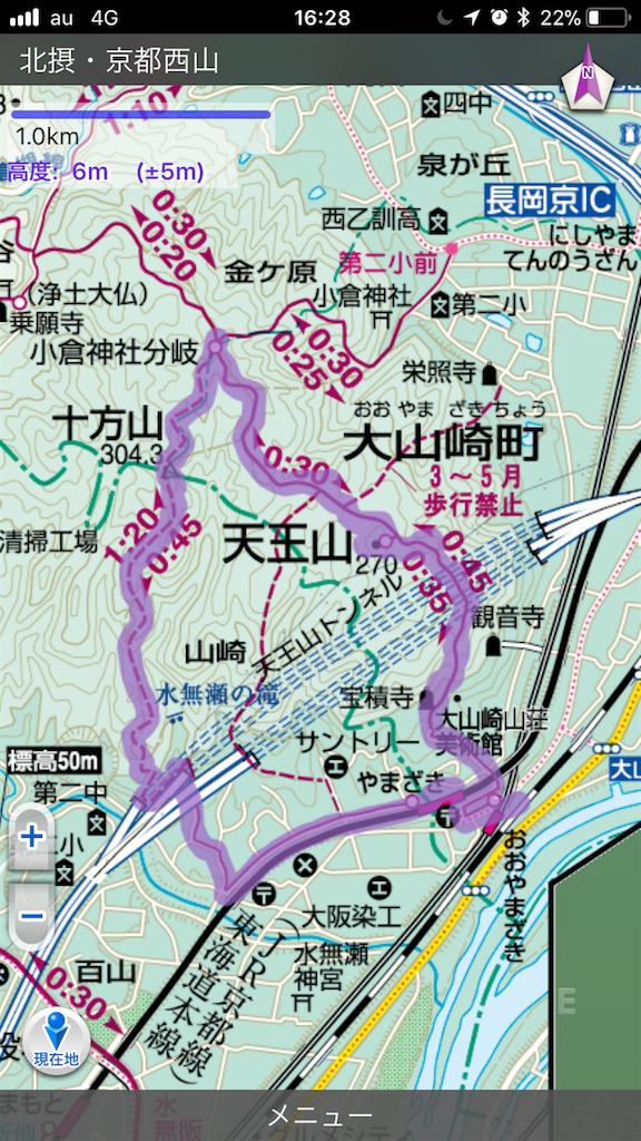 f:id:garichichi:20180102162916p:image