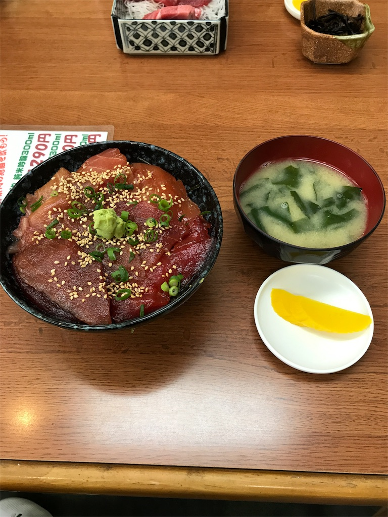 f:id:garichichi:20180326002804j:image