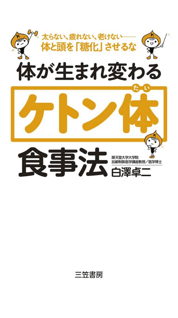 f:id:garichichi:20180405210436p:image