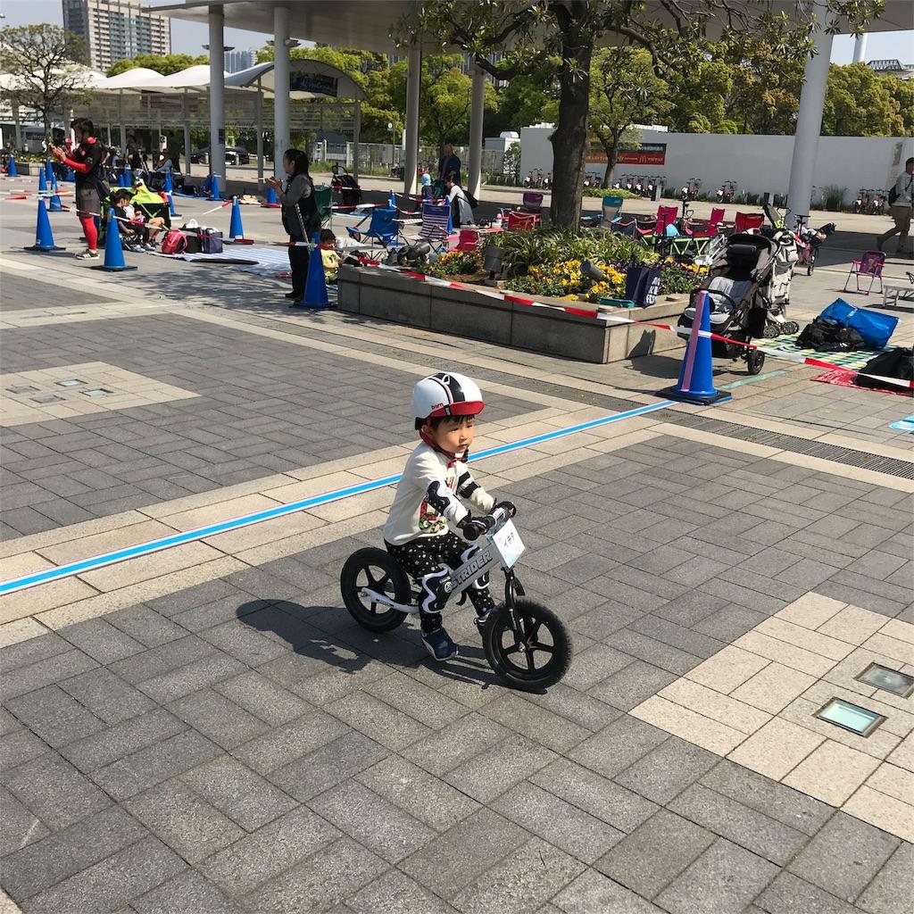 f:id:garichichi:20180423221319j:image
