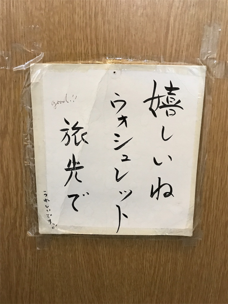 f:id:garichichi:20180515230654j:image