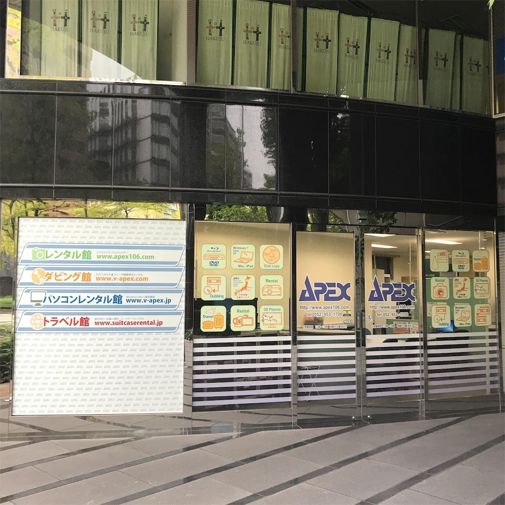 f:id:garichichi:20180927190337j:image