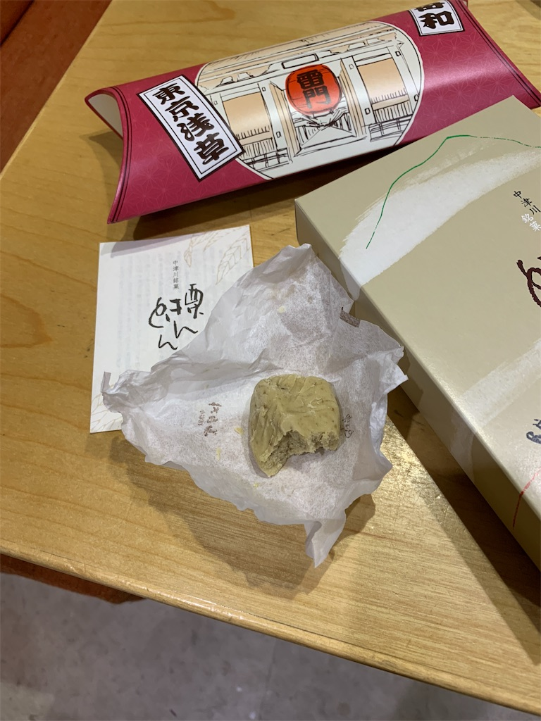 f:id:garichichi:20181007221717j:image