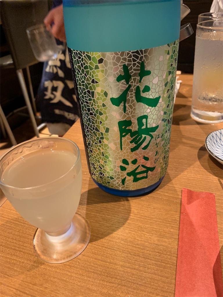 f:id:garichichi:20181018184758j:image