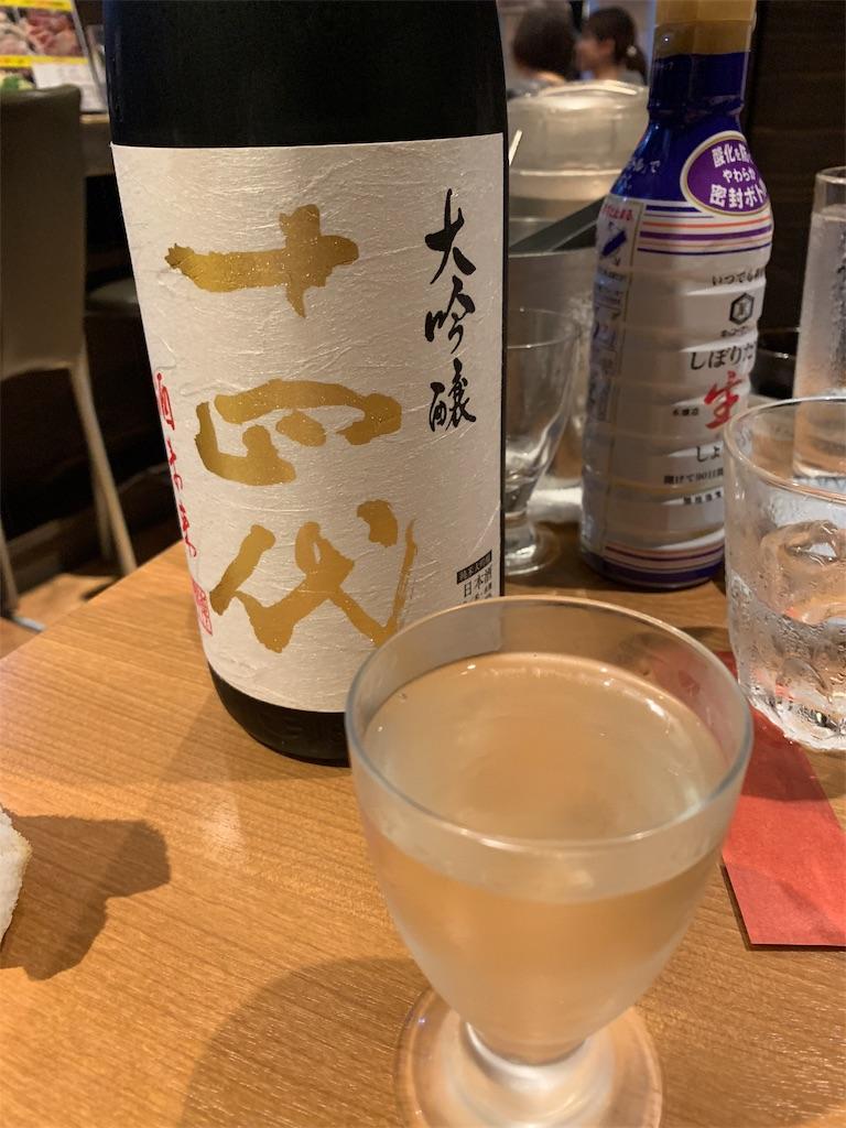 f:id:garichichi:20181018184813j:image