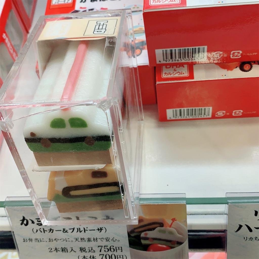 f:id:garichichi:20181026191240j:image