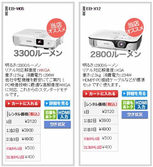 f:id:garichichi:20181109181614j:plain