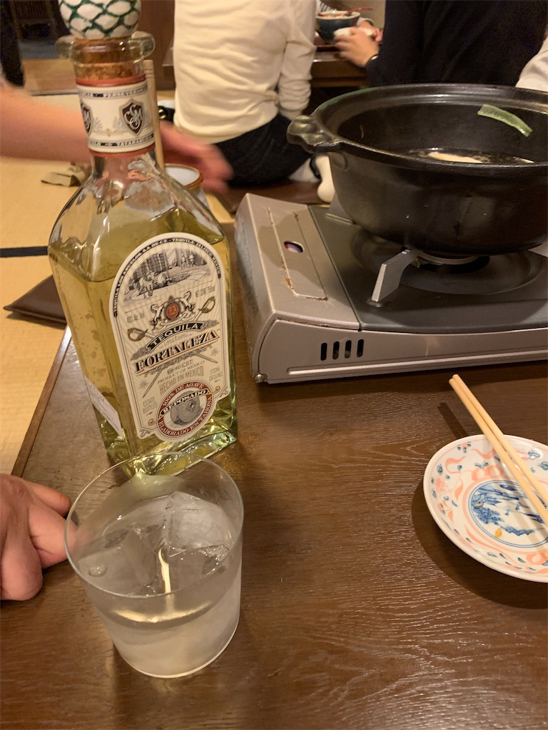 f:id:garichichi:20181122203329j:image