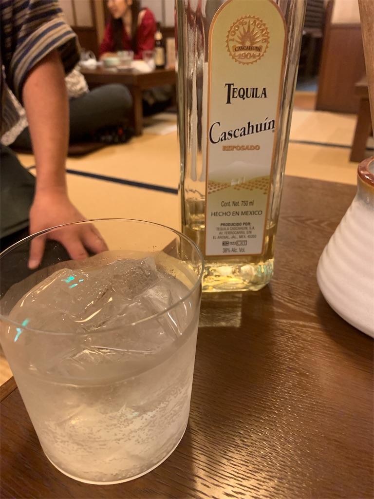 f:id:garichichi:20181122203340j:image