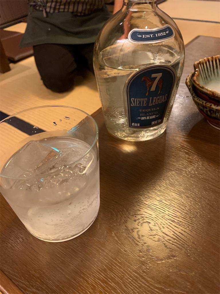 f:id:garichichi:20181122203403j:image