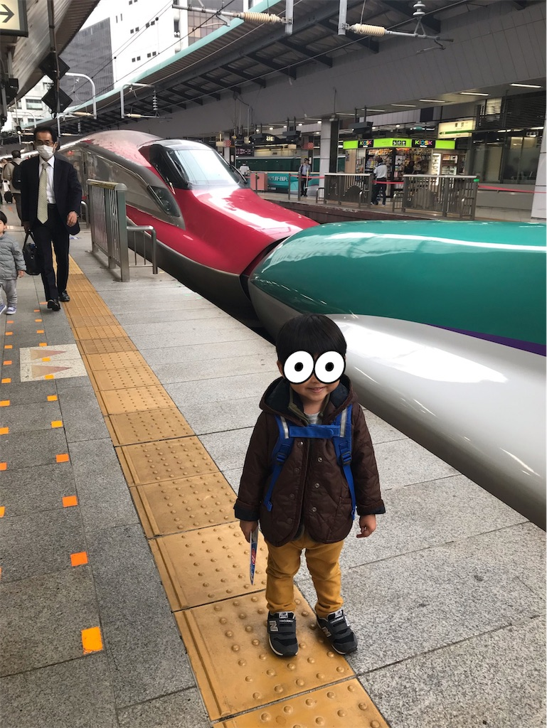 f:id:garichichi:20181124144411j:image