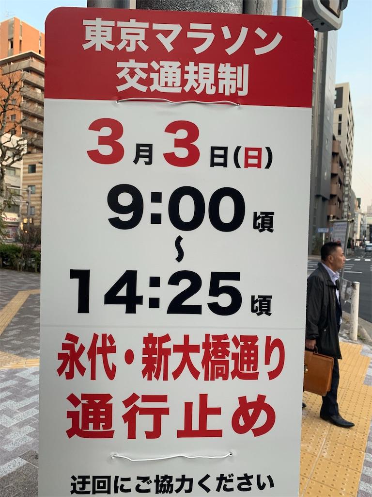 f:id:garichichi:20190226165801j:image
