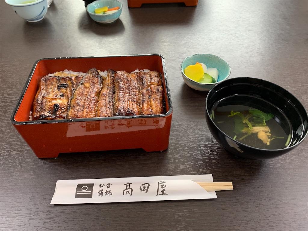 f:id:garichichi:20190414071917j:image