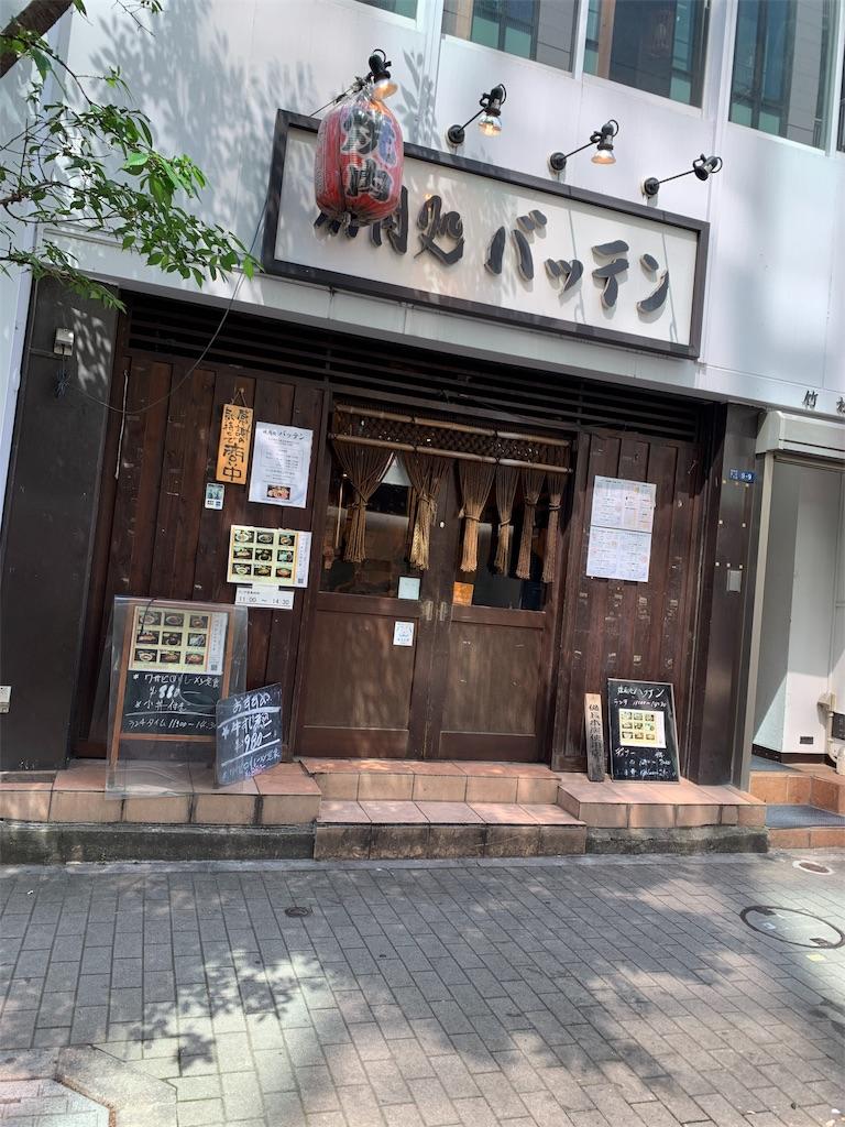 f:id:garichichi:20190418234826j:image