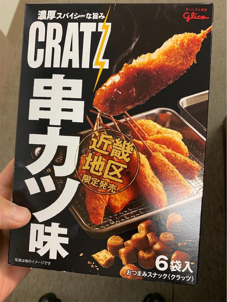 f:id:garichichi:20190502204547j:image