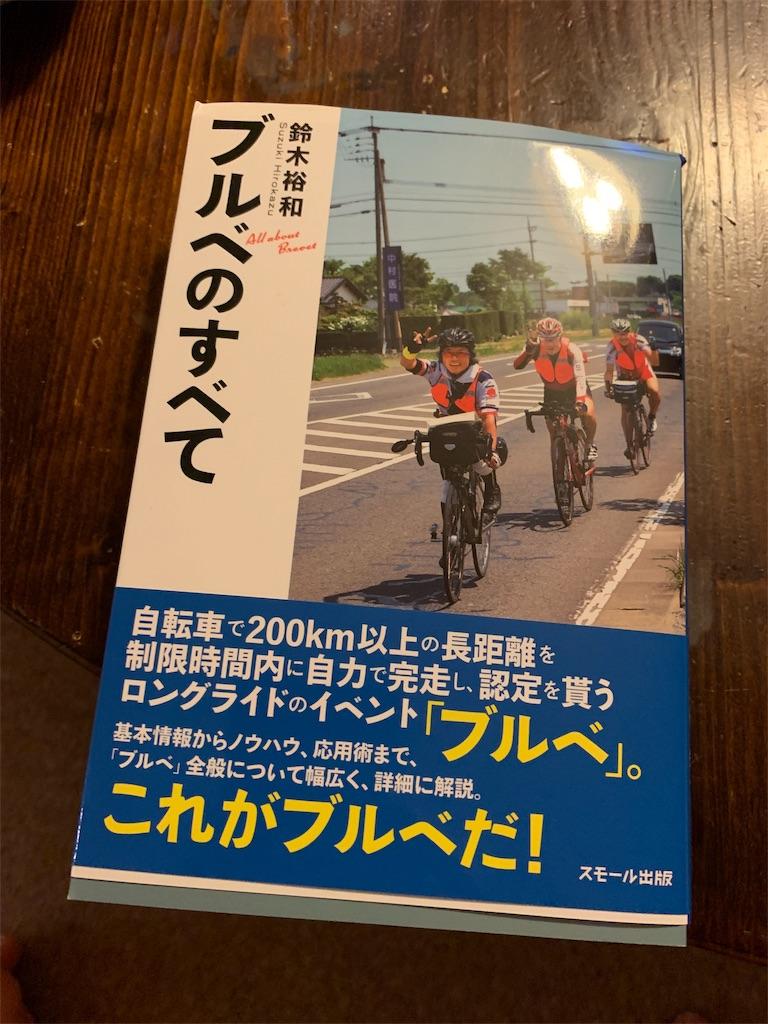 f:id:garichichi:20190618191717j:image