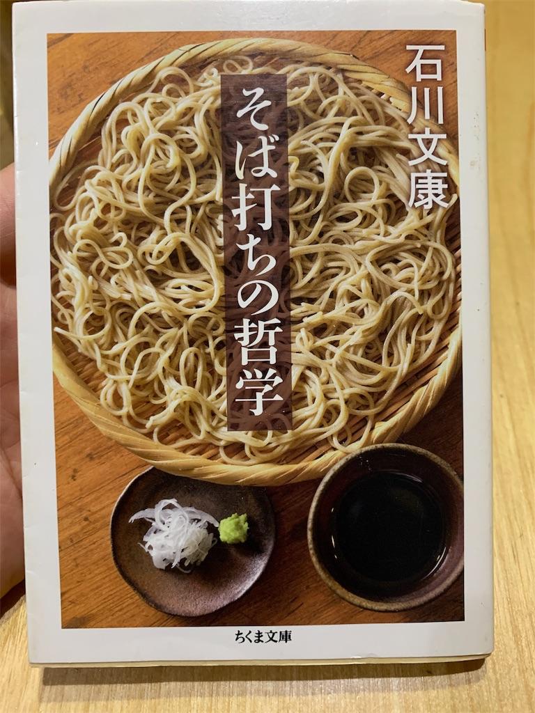 f:id:garichichi:20190708163618j:image