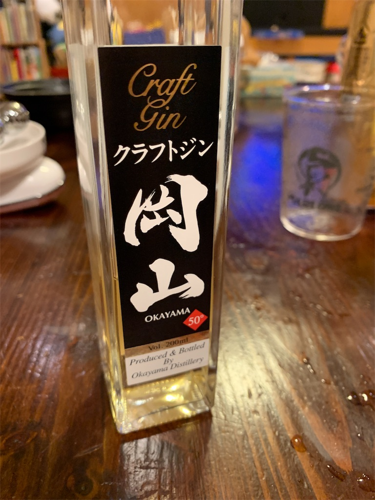 f:id:garichichi:20190708165214j:image