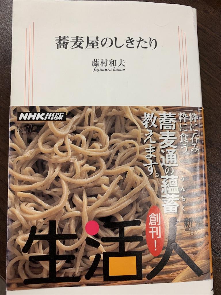 f:id:garichichi:20190720210607j:image