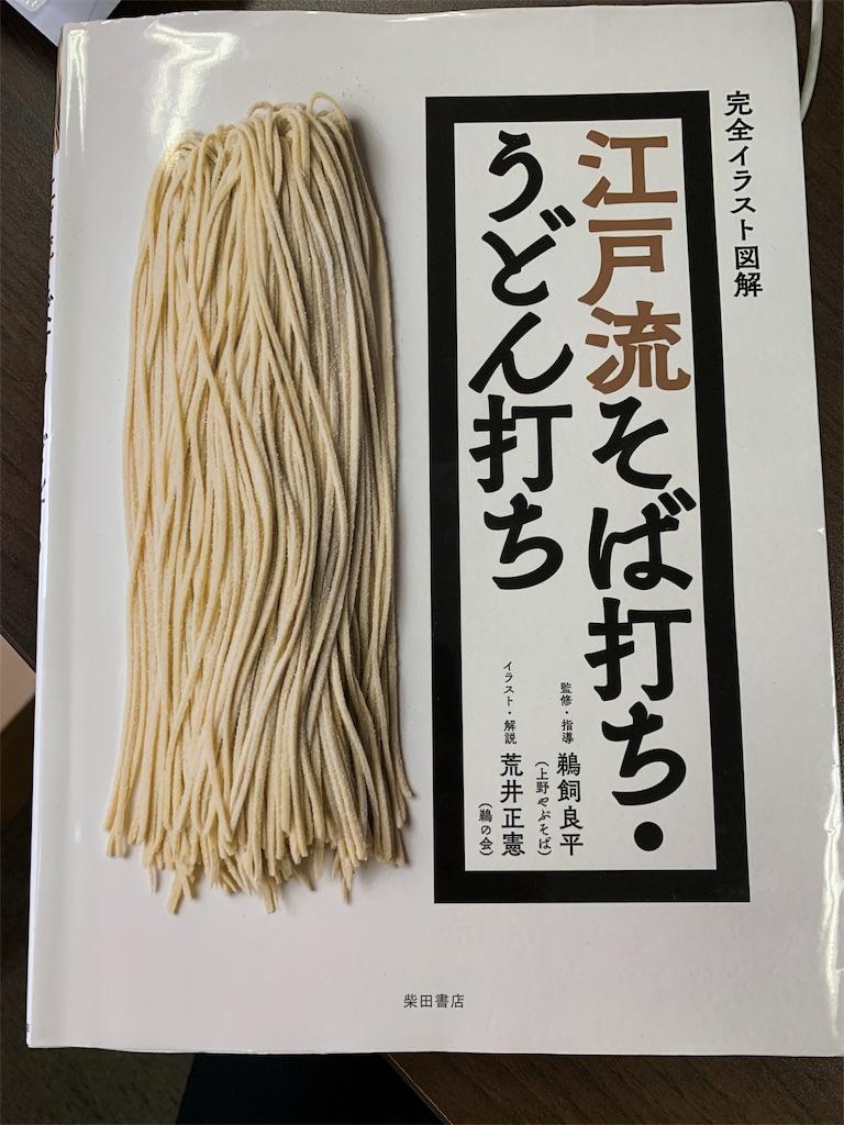f:id:garichichi:20190723131434j:image
