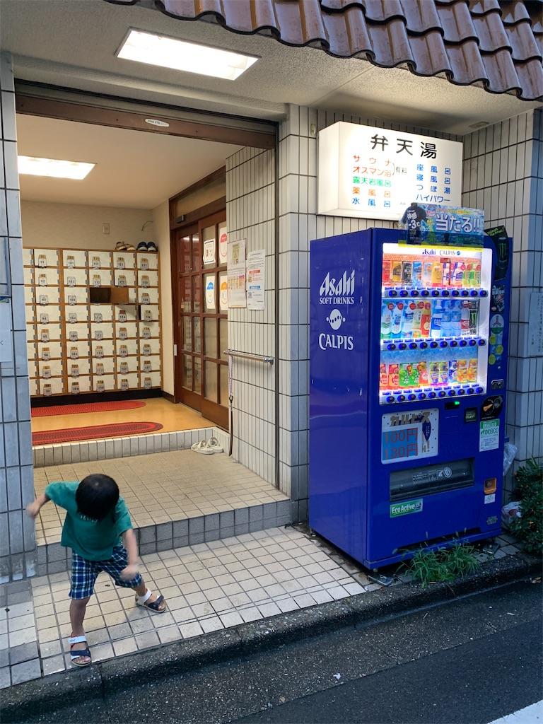 f:id:garichichi:20190816200630j:image