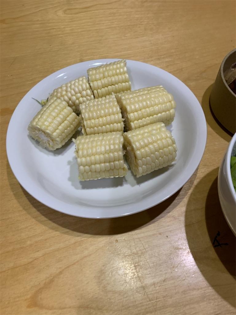 f:id:garichichi:20190817130249j:image