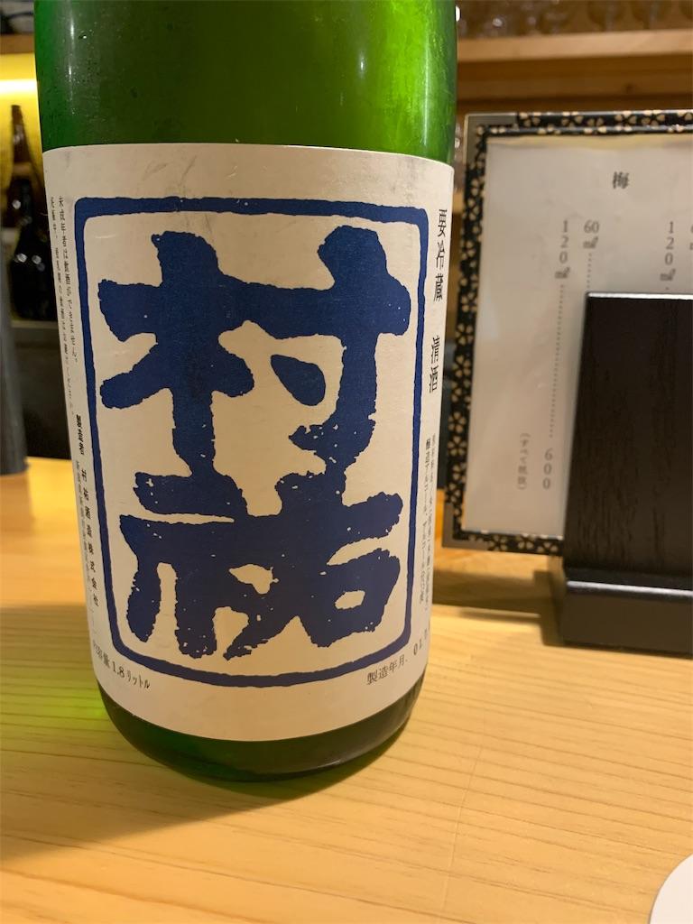 f:id:garichichi:20190827141355j:image