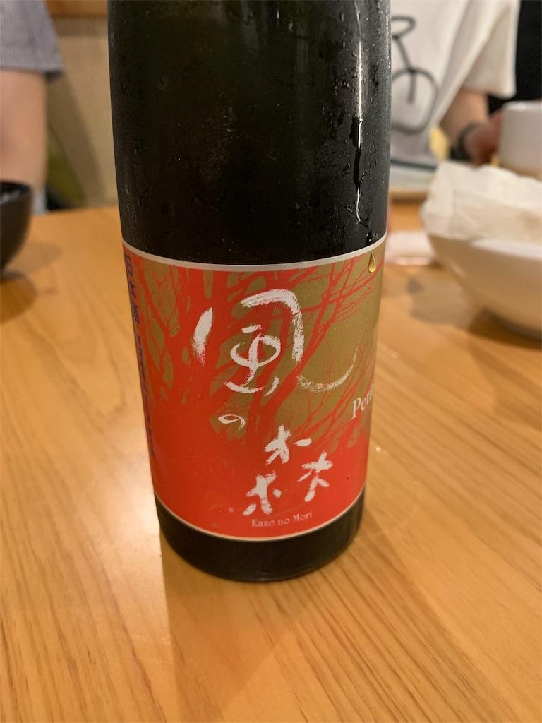 f:id:garichichi:20190913175500j:image